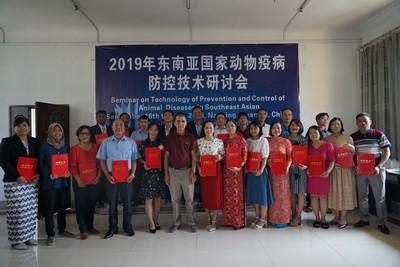 2019年9月研讨会发证书2.JPG