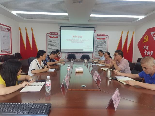 广西食品药品检验所赵庄所长一行到访广西兽医生物技术重点实验室